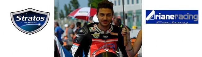 Luca Vitali piloto Moto2 del Team Stratos en el CEV de Jerez