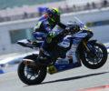 El Team Yamaha Stratos pone rumbo a Barcelona