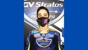 Rodrigo Valente #32