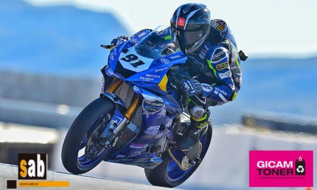 SAB y Grupo Gicam se unen al Team Yamaha GV Stratos en el ESBK Superbike 2021